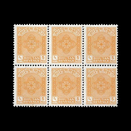 Lot 1733 - bhutan Circa 1960 -  UPA UPA Sale #80 worldwide Collections