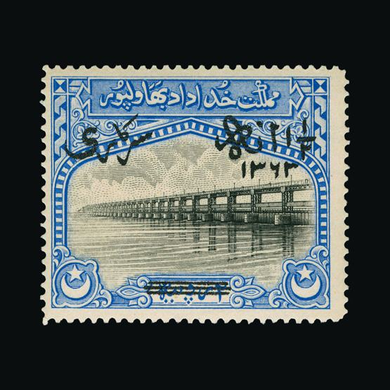 Lot 18768 - pakistan - bahawalpur 1945 -  UPA UPA Sale #80 worldwide Collections