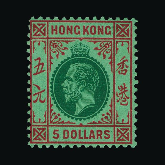 Lot 10658 - Hong Kong 1921-37 -  UPA UPA Sale #81 worldwide Collections