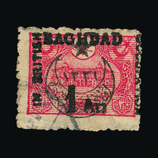 Lot 11782 - Iraq - Issues for Baghdad 1917 -  UPA UPA Sale #81 worldwide Collections