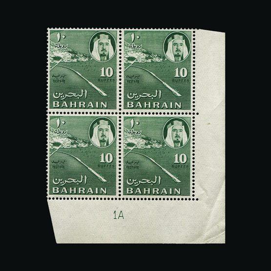 Lot 1249 - bahrain 1964 -  UPA UPA Sale #81 worldwide Collections