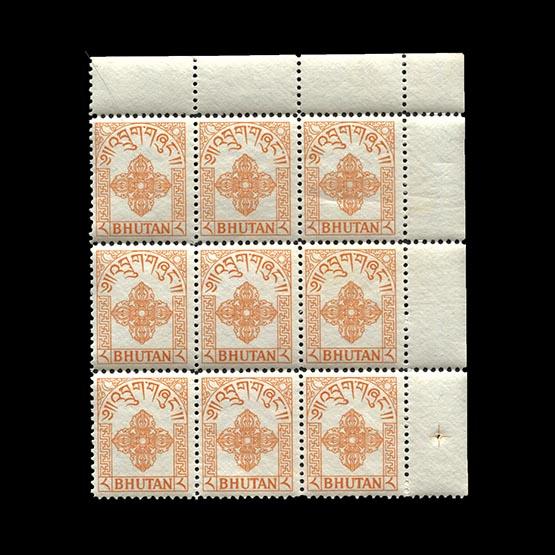 Lot 2011 - bhutan 1955 -  UPA UPA Sale #81 worldwide Collections