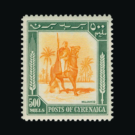 Lot 2544 - british occupation of italian colonies 1950 -  UPA UPA Sale #81 worldwide Collections