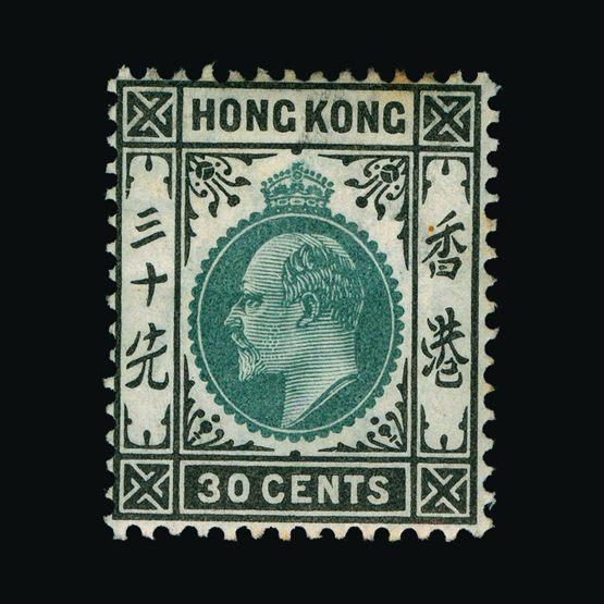 Lot 10517 - Hong Kong 1904-06 -  UPA UPA Sale #82 worldwide Collections