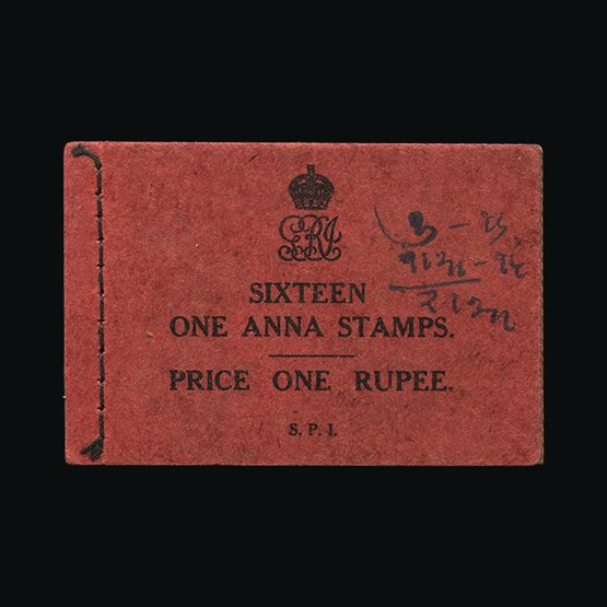 Lot 11053 - india 1937 -  UPA UPA Sale #82 worldwide Collections