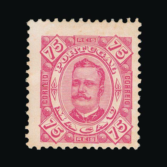 Lot 16859 - Portugal - Colonies - Macau 1894 -  UPA UPA Sale #82 worldwide Collections
