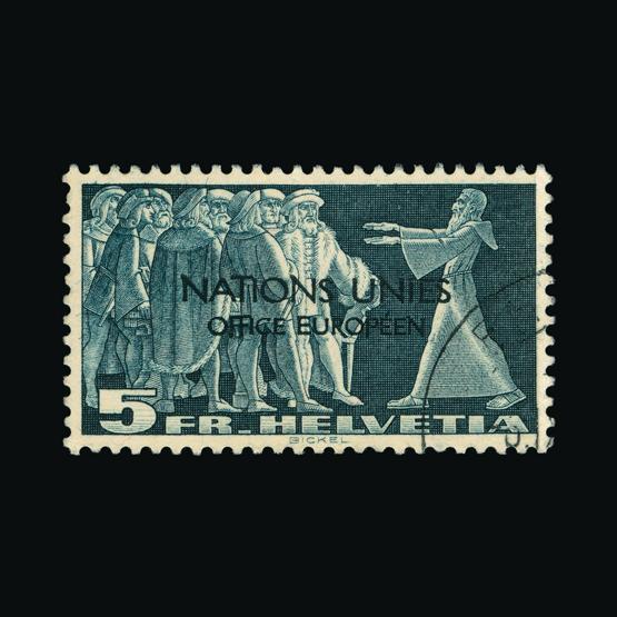 Lot 19676 - SWITZERLAND - INTERNATIONAL ORGANISATIONS 1950 -  UPA UPA Sale #82 worldwide Collections