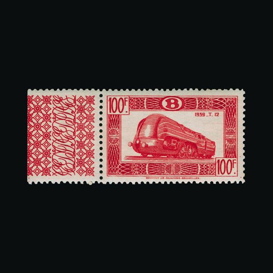 Lot 2037 - Belgium 1951 -  UPA UPA Sale #82 worldwide Collections