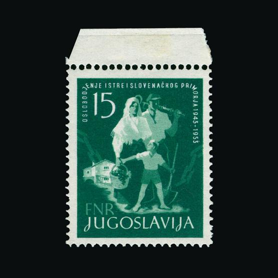 Lot 20545 - Yugoslavia 1953 -  UPA UPA Sale #82 worldwide Collections
