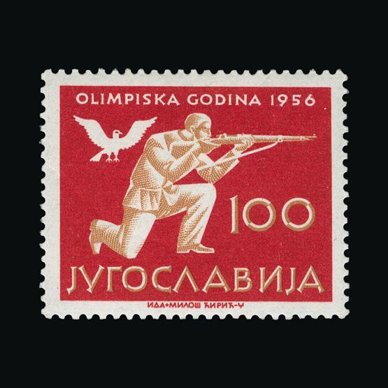 Lot 20546 - Yugoslavia 1956 -  UPA UPA Sale #82 worldwide Collections