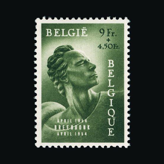 Lot 2071 - Belgium 1954 -  UPA UPA Sale #82 worldwide Collections