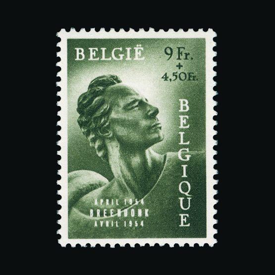 Lot 2072 - Belgium 1954 -  UPA UPA Sale #82 worldwide Collections