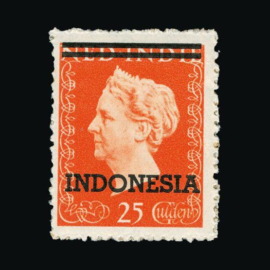 Lot 21256 - indonesia 1948 -  UPA UPA Sale #82 worldwide Collections