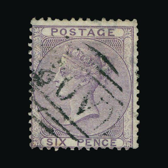 Lot 2720 - british guiana 1858-60 -  UPA UPA Sale #82 worldwide Collections