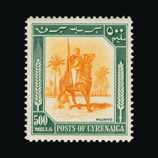 Lot 3085 - british occupation of italian colonies 1950 -  UPA UPA Sale #82 worldwide Collections