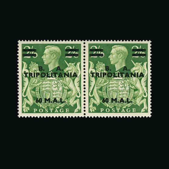 Lot 3103 - british occupation of italian colonies 1950 -  UPA UPA Sale #82 worldwide Collections