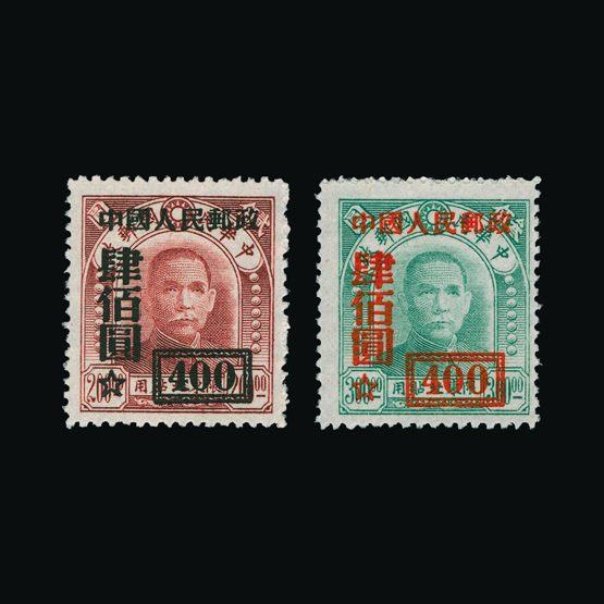 Lot 4621 - china - people's republic 1950 -  UPA UPA Sale #82 worldwide Collections