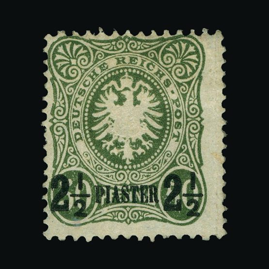 Lot 7875 - Germany - Post Offices in Turkish Empire 1884 -  UPA UPA Sale #82 worldwide Collections