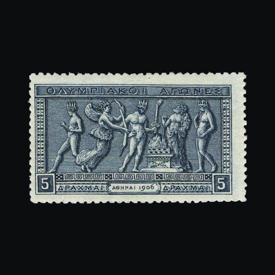 Lot 11366 - Greece 1906 -  UPA UPA Sale #83 worldwide Collections