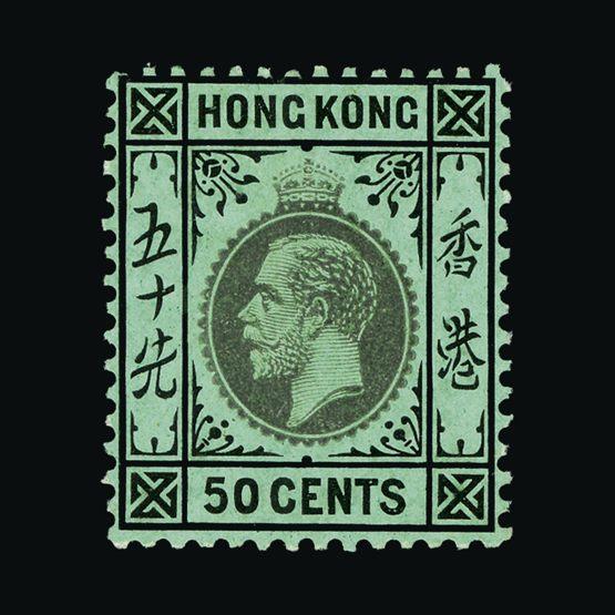 Lot 11747 - Hong Kong 1912-21 -  UPA UPA Sale #83 worldwide Collections