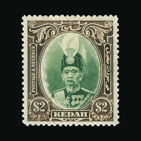 Lot 14292 - malaya - kedah 1937 -  UPA UPA Sale #83 worldwide Collections
