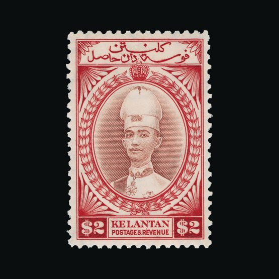 Lot 14339 - malaya - kelantan 1937-40 -  UPA UPA Sale #83 worldwide Collections