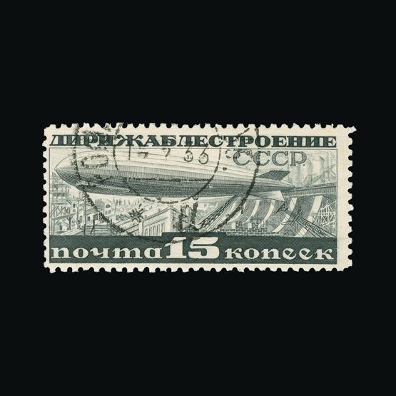 Lot 17771 - Russia 1932 -  UPA UPA Sale #83 worldwide Collections