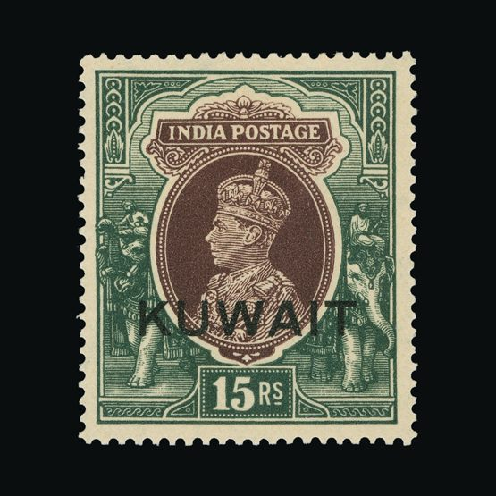 Lot 21645 - kuwait 1939 -  UPA UPA Sale #83 worldwide Collections